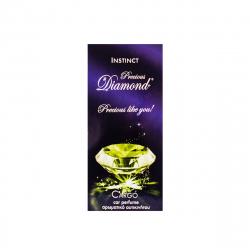 DIAMOND zapach zawieszka Instinct